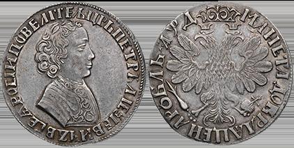 Прием монет в москве адреса geschutzt перевод
