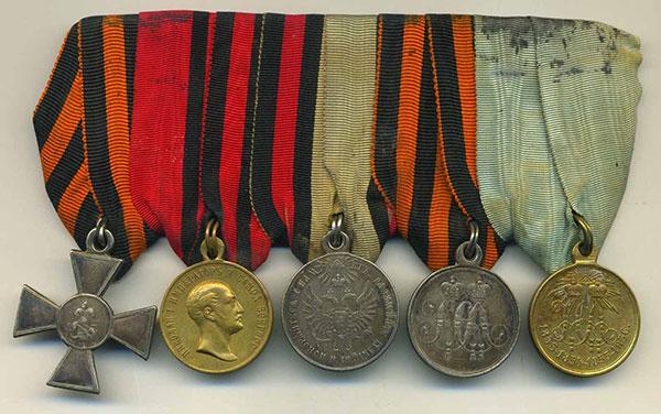 Можно ли продать медали 2008 рубль